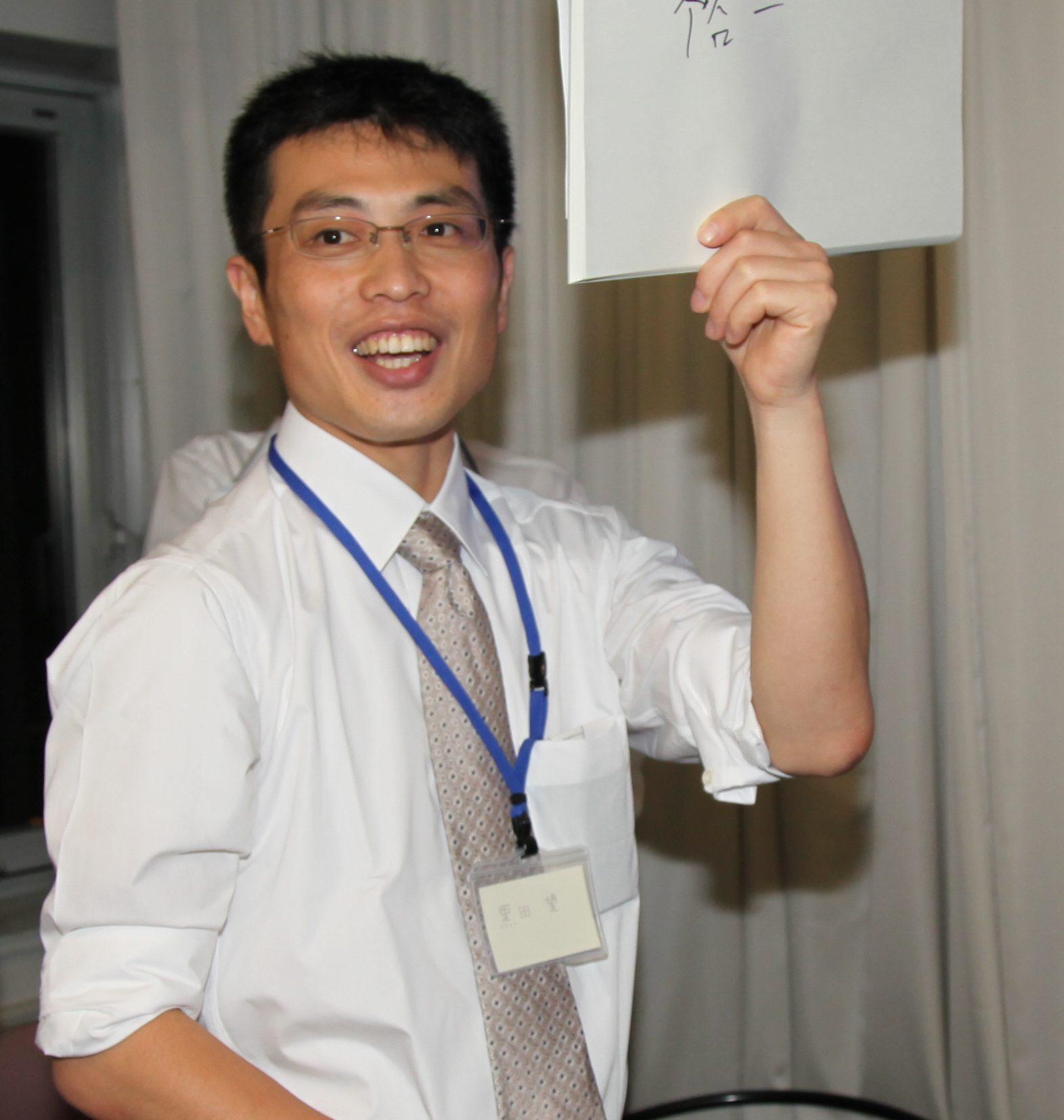 Nozomu Kuroda